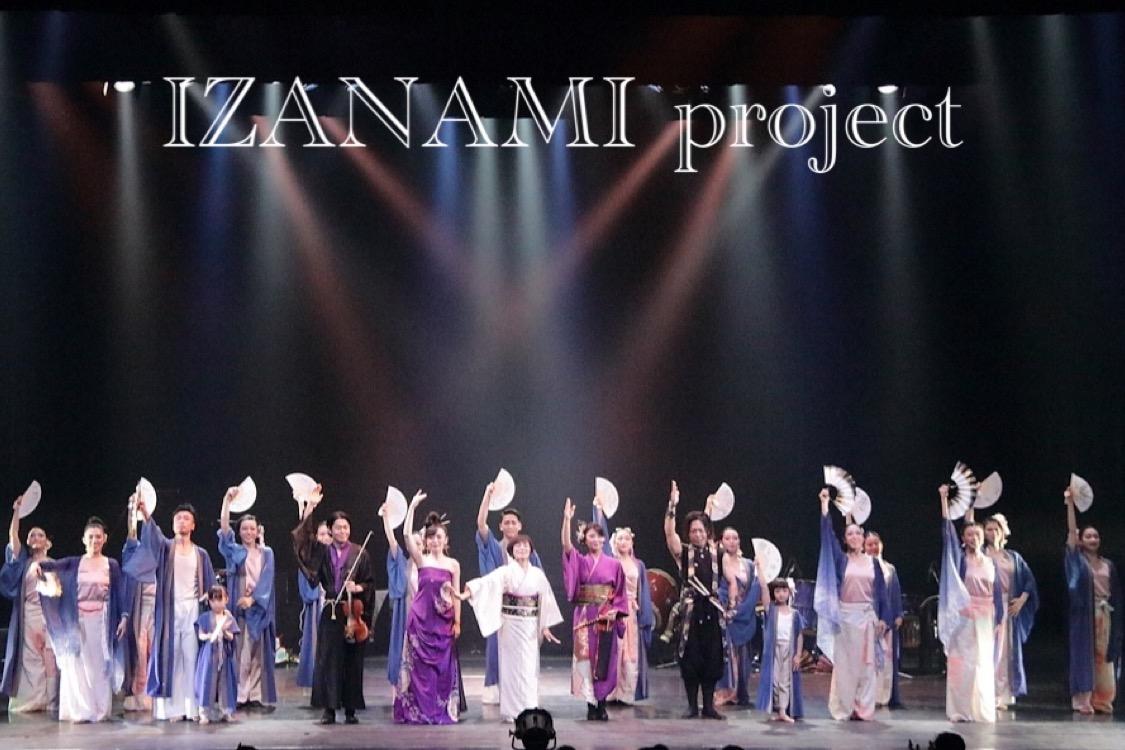 IzanamiProject