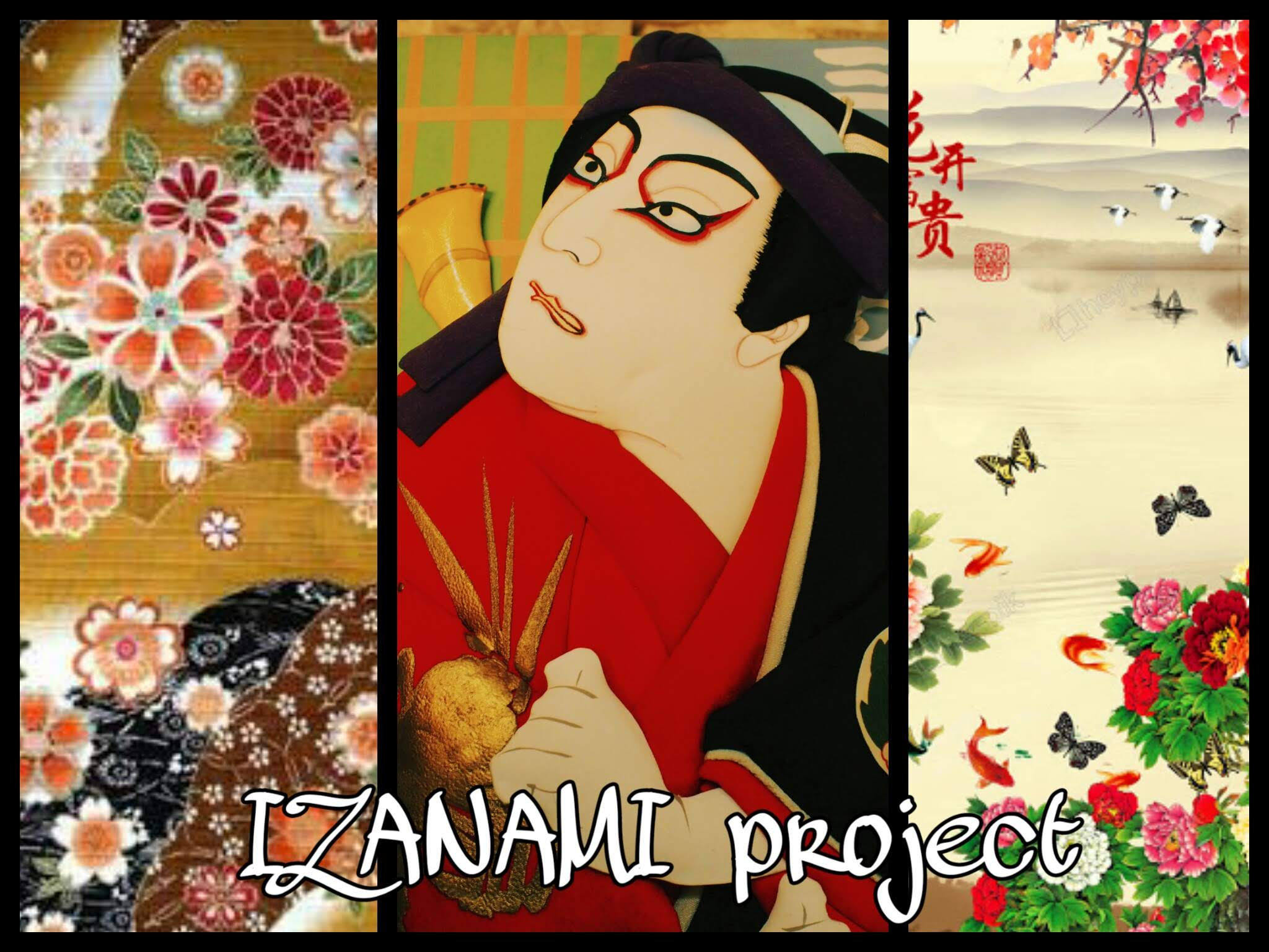 IZANAMI project